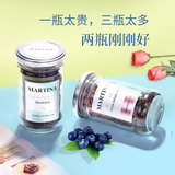 Fruit Camellia Tea 2 Canned German Raw Rose Flower Fruit Tea Malanga Net Red Drink Flower and Fruit Tea Canned