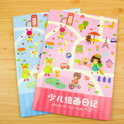 16K children's painting diary primary school first grade field character painting picture drawing homework picture drawing picture book
