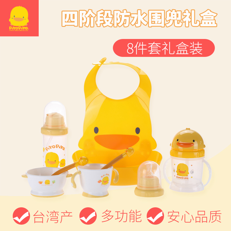 Товары для кормления / Детская посуда Артикул 40664805699