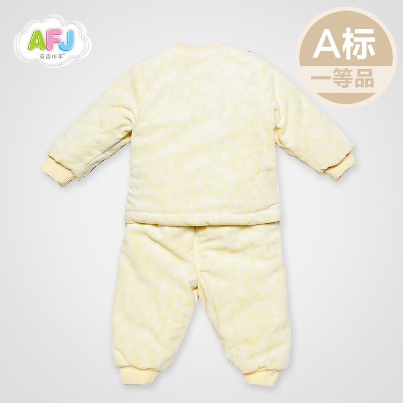 安吉小羊 针针绒立领全开两用棉套 冬季加厚棉服棉衣宝宝保暖套装