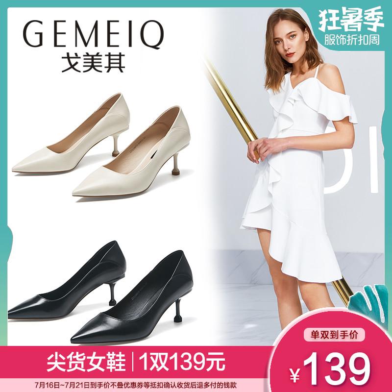 戈美其2019春季新款网红高跟鞋小清新单鞋细跟尖头工作鞋中跟女鞋