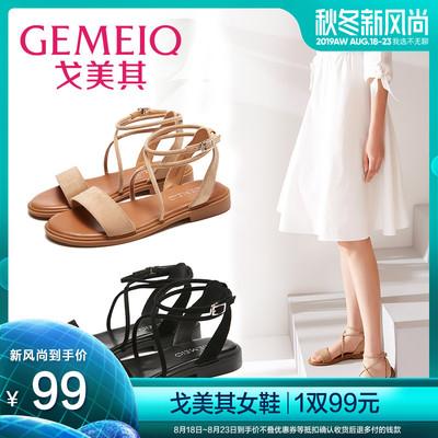 戈美其夏季新款女鞋子欧美一字扣带平跟交叉绑带露趾罗马凉鞋