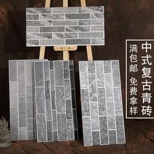 文化砖背景墙古建青砖仿古砖复古青砖仿古砖室外300X600外墙瓷砖