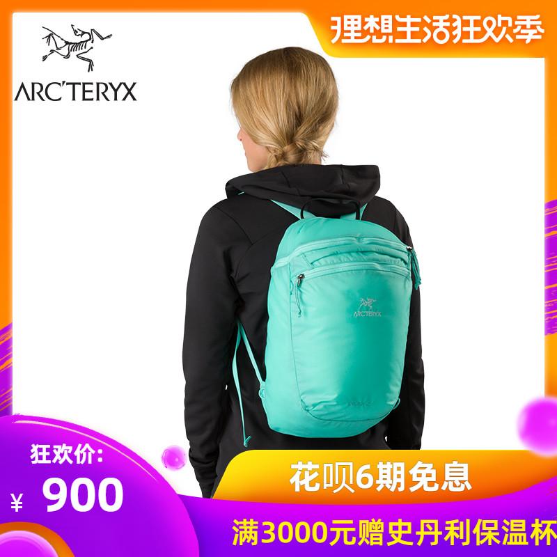 Arcteryx始祖鸟户外休闲轻量透气耐用旅行背包运动双肩包Index 15