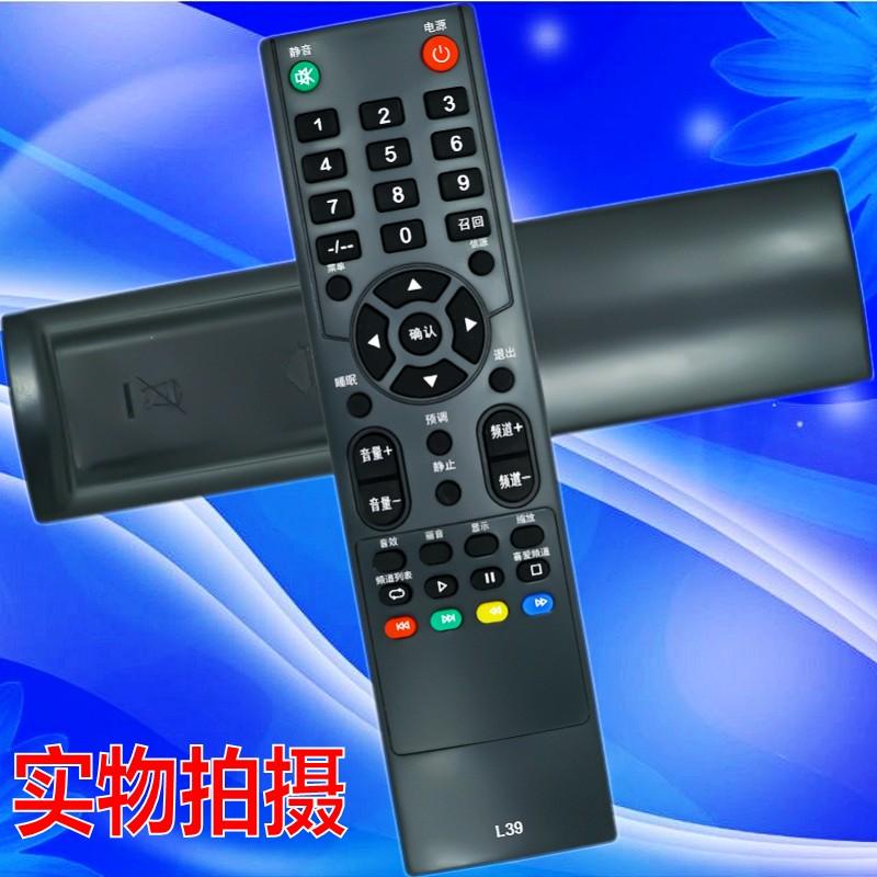 创佳电视机遥控器