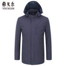 雅戈尔新款冬季羽绒服长款连帽保暖商务休闲白鸭绒蓝色外套9622图片