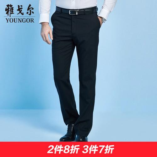 Youngor/雅戈尔男士西服裤子羊毛商务正装保暖西裤6325男装