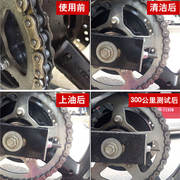 Match collar motorcycle chain cleaning agent chain wax motorcycle oil seal chain oil lubricants not oil fully synthetic