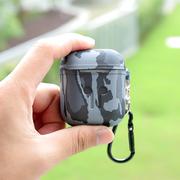 智想 AirPods保护套苹果无线蓝牙耳机保护壳充电盒子保护套保护盒迷彩收纳配件Air Pods保护套创意防丢挂绳
