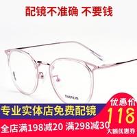 suofeia眼镜透明色tr90索菲雅猫儿朵眼镜框女网红同款配近视度数