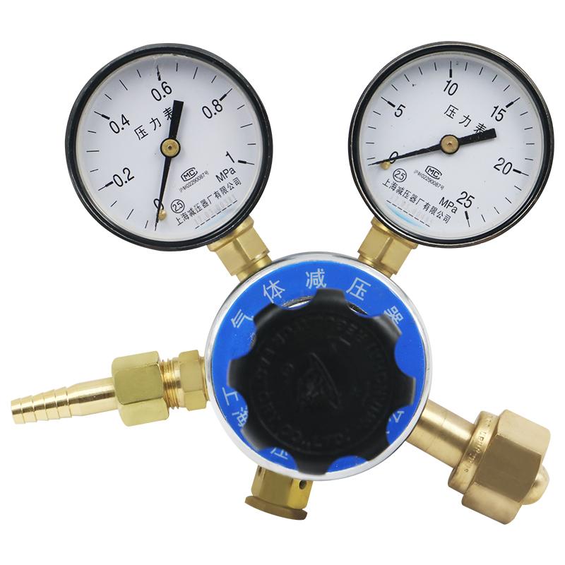 上减牌YQD-7 1*25氮气减压器钢瓶气体减压阀压力表上海减压器厂