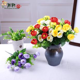 韩国新款小茶苞假花仿真花束绢花塑料花干花插花布花室内装饰包邮
