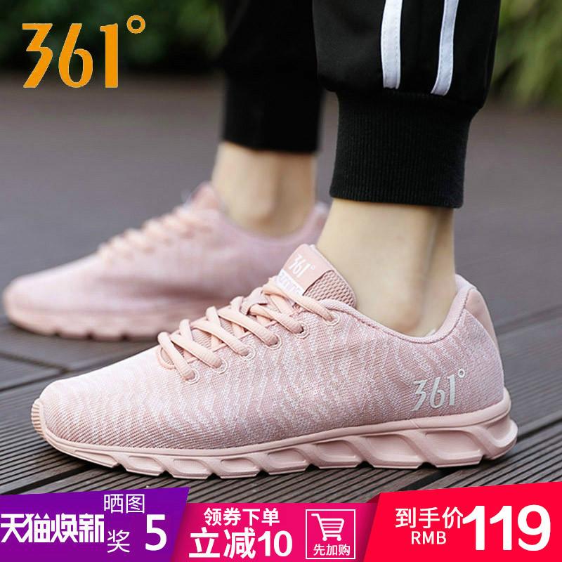 361女鞋粉色运动鞋2019新款轻便休闲鞋361度网面透气旅游跑步鞋女