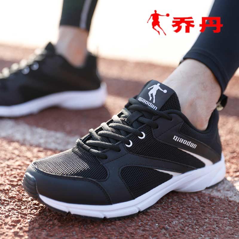 乔丹男鞋2018新款秋季慢跑鞋男士透气休闲网面鞋官网黑色运动鞋男
