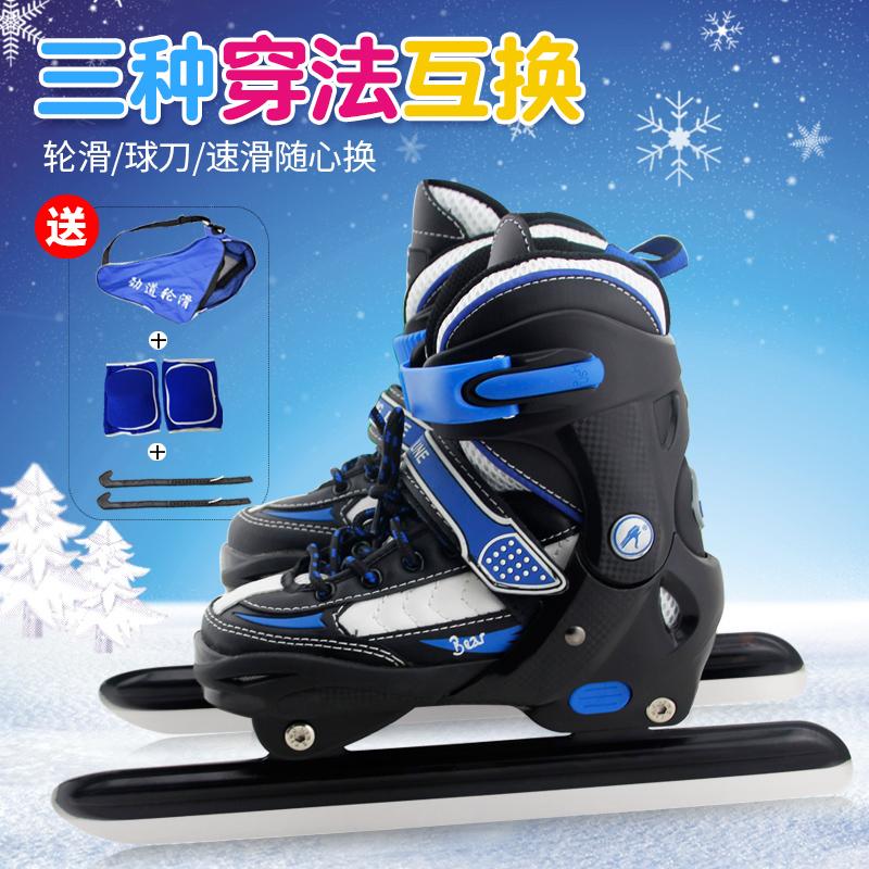 劲道儿童可调速滑冰刀鞋JD704S  大道速滑刀
