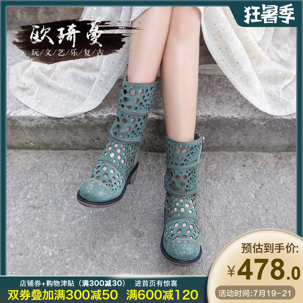 欧琦蔓小众设计师凉靴女春新款2019手工真皮中筒靴镂空凉鞋95026