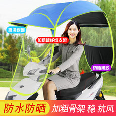 New Battery Sunscreen Windshield, Rain Shield, Transparent Sunshade and Umbrella for Electric Vehicle Motorcycle