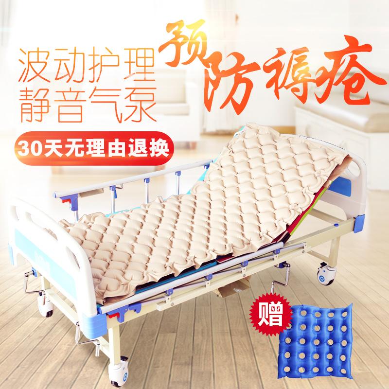 医疗床垫防褥疮