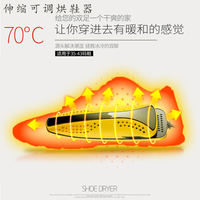 Shoes heating drying shoes dry shoes deodorant dormitory household children adult multifunctional fast warm shoes