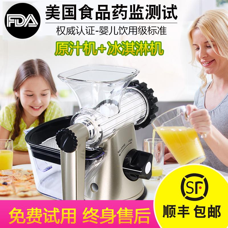儿童果汁机