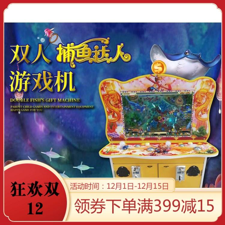 Игровые автоматы Артикул 588065247677