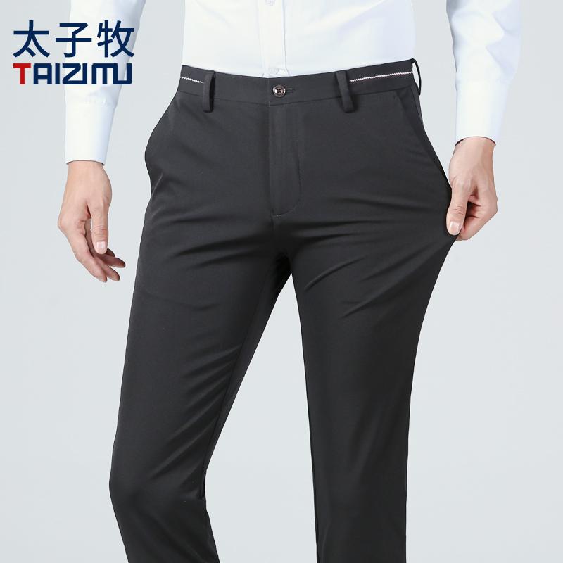 中年修身休闲裤
