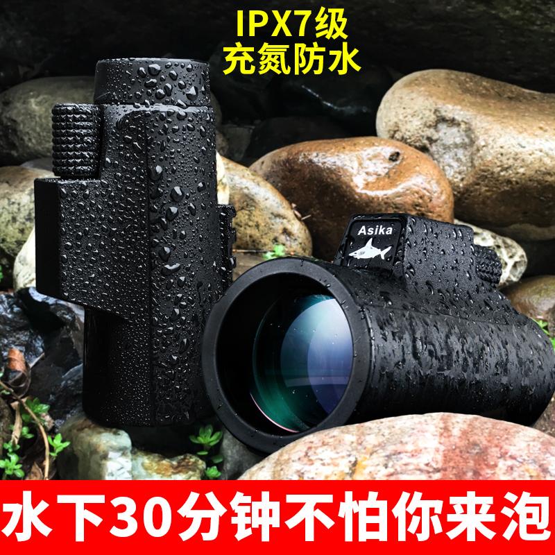 鲨鱼单筒望远镜 高倍高清微光夜视充氮防水非红外手机望眼镜