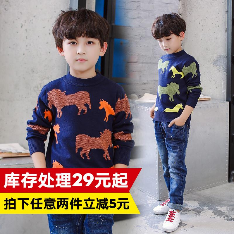 新款秋冬装儿童毛衣