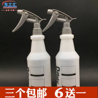 Car sprayer Durable Import Watering can Film Kettle Car Water bottle Acidproof Base film Small watering can