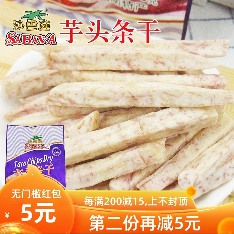 越南进口食品 沙巴哇芋头条干100g 沙吧哇综合蔬菜果干 零食特产