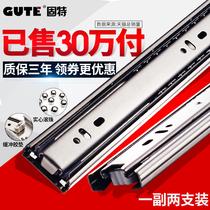 宽76机轨导轨ATM重型导轨工业金属抽屉滑道承重轨道房车导轨
