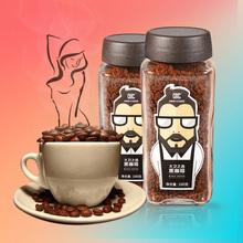 大卫之选速溶黑咖啡无蔗糖纯咖啡粉无奶顺滑2100g