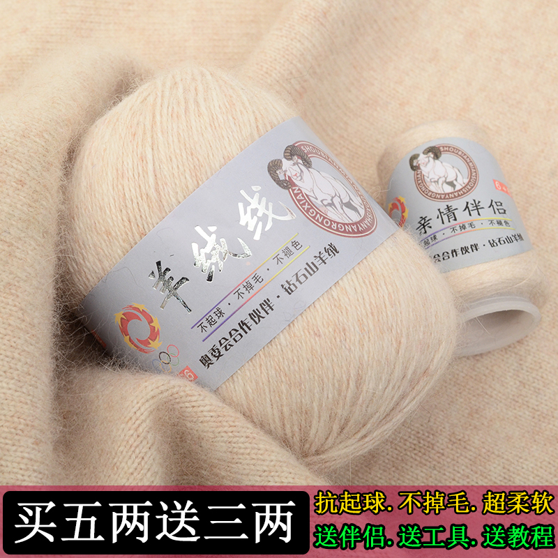 Шерстяные нитки для вязания Артикул 43139810567