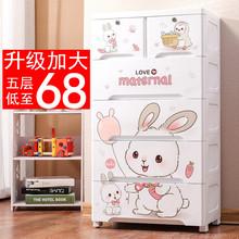 加厚抽屉式收纳柜塑料宝宝衣柜婴儿儿童玩具储物柜五斗柜子收纳箱