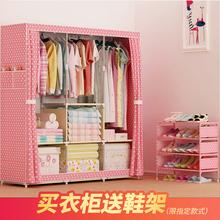 衣柜简易布衣柜布艺加粗加固钢架组装折叠衣橱收纳简约现代经济型