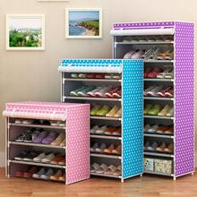 鞋架简易家用家里人组装经济型宿舍寝室多层鞋架收纳布艺防尘鞋柜
