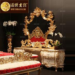 欧式奢华实木雕刻金箔梳妆台意大利宫廷彩绘化妆桌卧室化妆镜定制