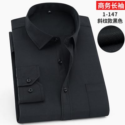 秋季长袖衬衫男纯黑色商务职业工装斜纹衬衣男打底寸杉加肥加大码
