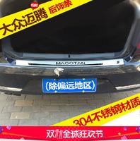 适用于17新迈腾B7L新速腾帕萨特凌渡后备箱后护板尾眉饰条改装