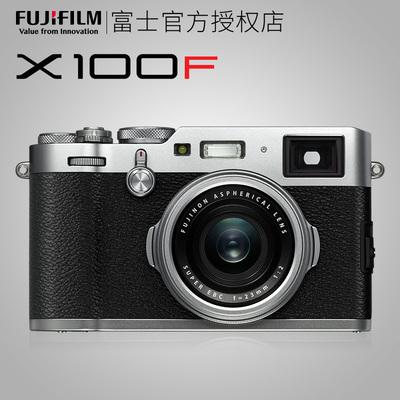 官方授权 Fujifilm 富士 X100F 旁轴数码相机 文艺复古 富士x100f