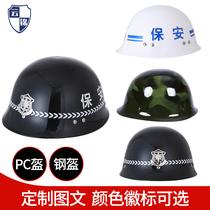 野战装备户外救CS战术头盔骑行军迷特种兵FAST8红海买一送