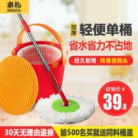 旋转拖把手压单桶多功能自动甩干塑料脱水免手洗圆拖墩布地拖加厚