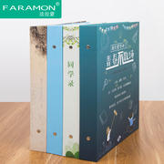 Faramon Alumni Korea Creative Aesthetics Primary School Graduates Male Junior High School Students Korean Korean Small Fresh Album