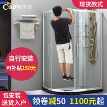Espace aluminium sur mesure salle deau salle de bain Salle de bains Nano riot cloison en verre salle de bain ventilateur arc