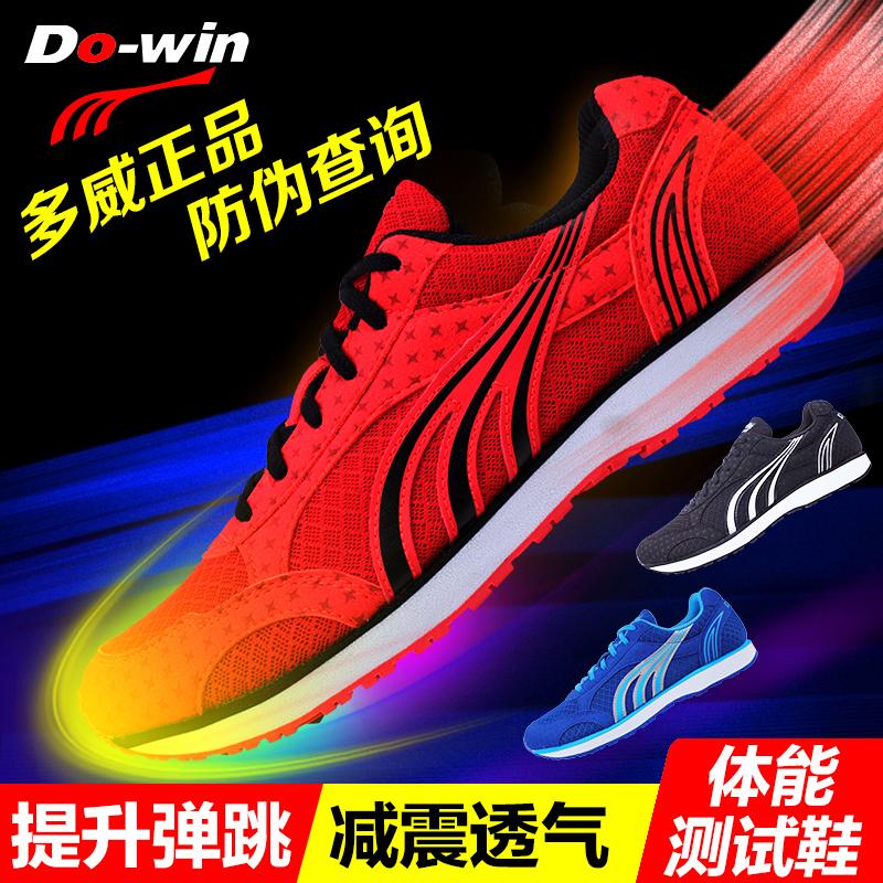体育训练鞋
