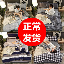 Washed cotton net red ins wind four-piece bedding single student dormitory sheets quilt cover quilt three-piece set 4