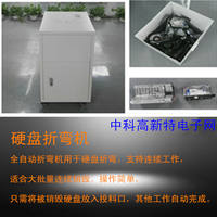 Hard disk degaussing machine Hard disk bending machine Solid state hard disk degaussing destroyer Hard disk bending degaussing machine