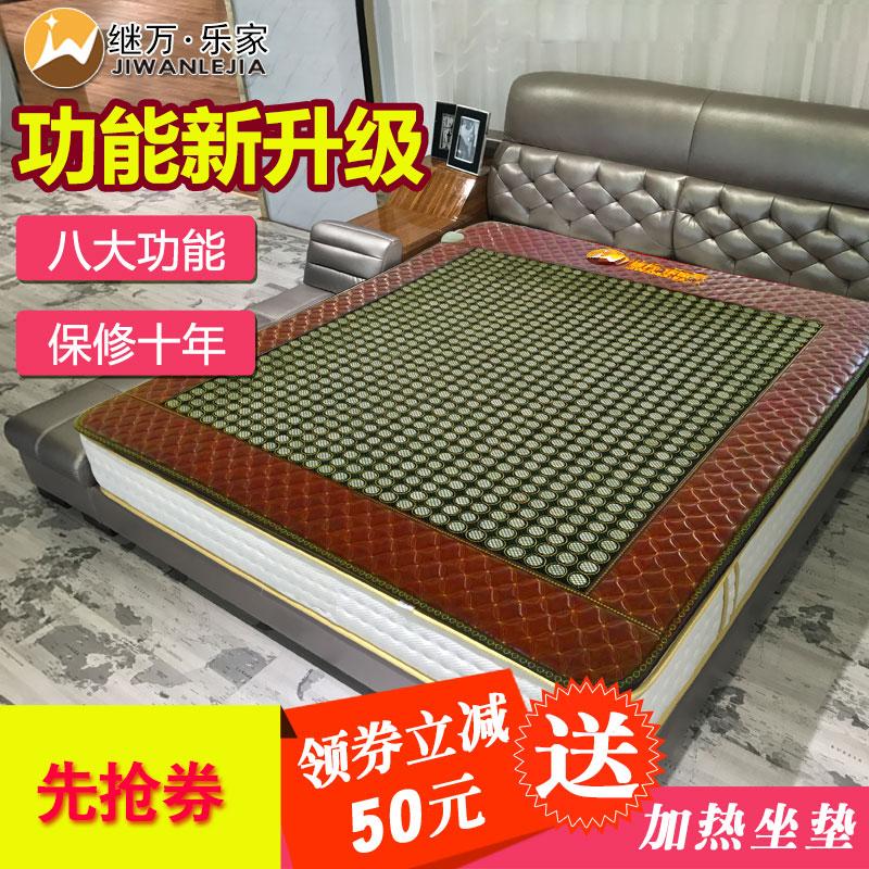 玉石电加热床垫