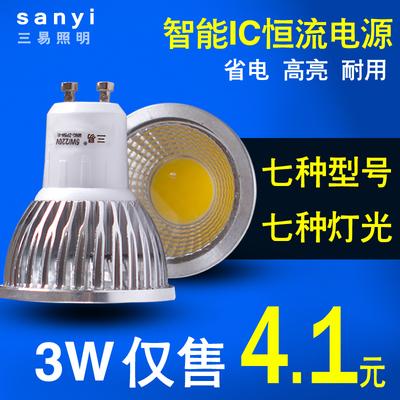 led射灯cob灯杯3w