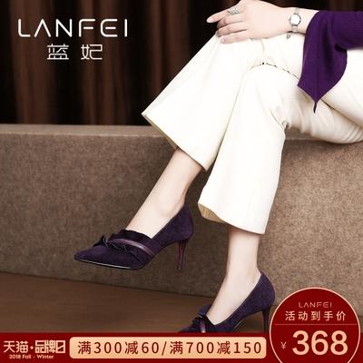 蓝妃秋鞋女2018新款紫色高跟鞋女7cm花边细跟真皮高跟尖头单鞋女